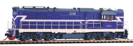 Lokomotywa DF7C Chengdu Railway (PIKO 52704) (1)